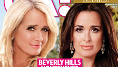 What are Kyle and Kim Richards' 'family secrets'?