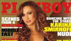 Karina Smirnoff's Playboy cover: hot or budget?