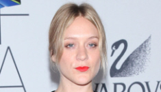Chloe Sevigny in her own leather & frilly design: hilarious or just tragic?