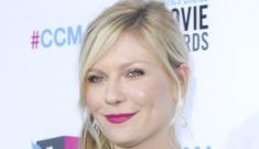 New couple: Kirsten Dunst & Garrett Hedlund are loved up all over Sundance