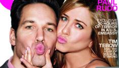 Jennifer Aniston & Paul Rudd cover GQ, Aniston drops trou & talks about babies