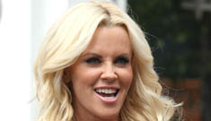 "Jim Carrey to Jenny McCarthy: ""Evan's privacy is not being considered"""