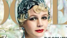 Carey Mulligan poses as Gatsby's Daisy Buchanan for Vogue: gorgeous or weird?