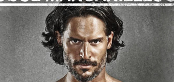 Joe Manganiello's muscly 'Evolution' book cover: hot or gross?