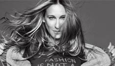 Sarah Jessica Parker (mildly) rips on Gwen Stefani, Paris Hilton and Britney Spears