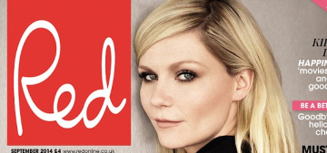 Kirsten Dunst is in 'baby mode': 'I think 33 is a good age to have your first baby'