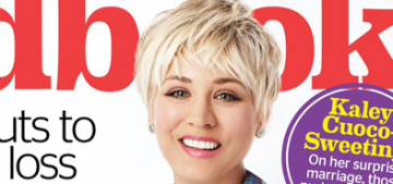 Kaley Cuoco is not a feminist: 'I was never that feminist girl demanding equality'