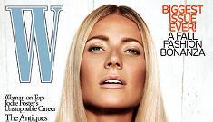 The death of Photoshop: Gwyneth Paltrow looking freakish in W Magazine