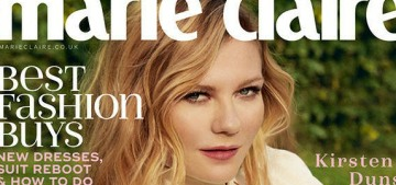 Kirsten Dunst on her future plans: 'It's time to have babies and chill'