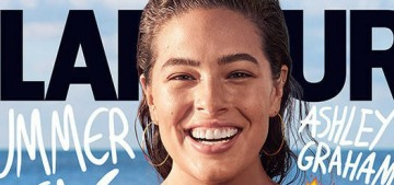 Ashley Graham: don't criticize yourself or your body in front of your boyfriend
