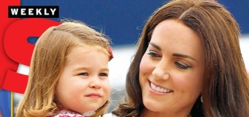 Us Weekly: Will & Kate 'are keen' to give the kids an unplugged childhood