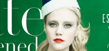 Kate McKinnon covers Vanity Fair, refuses to talk about pretty much everything