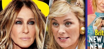 Us Weekly is carrying water for Sarah Jessica Parker in the SJP-Kim Cattrall feud too